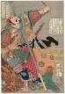 Dai Zong - Žavingasis pasiuntinys (Shinkôtaihô Taisô)