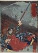 Fan Rui - Demonas chaoso karalius (Kontenmaô Hanzui)