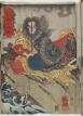 Gongsun Sheng - Debesų drakonas (Nyûunryû Kôsonshô)