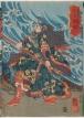 Guan Sheng - Didis alebardininkas (Daitô Kanshô)