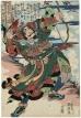 Hua Rong - Mažasis Li Guangas (Shôrikô Kaei)