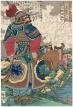 Ling Zhen - Dangų drebinantis griaustinis (Kôtenrai Ryôshin)