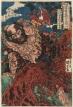 Lu Zhishen - Tatuiruotasis šventikas, kurio tikrasis vardas Lu Da (Kaoshô Rochishin shomei Rotatsu)