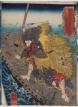 Ruan Xiao - Nepalankiosios lemties žvaigždė (Ryûchitaisai Genshôji)