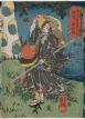 Shi Xiu - Nutrūktgalvis trečiasis sūnus (Henmeisanrô Sekishû)