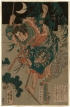 Xiao Rang - Stebuklingasis kaligrafas (Seishushosei Shôjô)