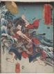 Xuan Zan - Grėsmingasis princo palydovas (Shûgunba Sensan)