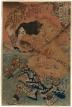 Yang Lin - Karališkasis leopardas (Kinhyôshi Yôrin)