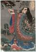 Zhu Wu - Dieviškasis strategas (Shinkigunshi Shubu)